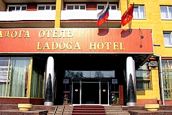 Entrance at the Ladoga Hotel in St. Petersburg