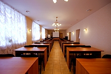 Conference Hall at the Ladoga Hotel in St. Petersburg