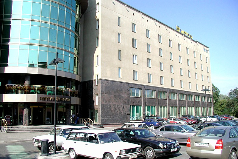 Neptun Business Hotel In St Petersburg