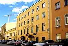 Nevsky Breeze Hotel in St. Petersburg