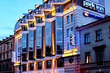 Park Inn by Radisson Nevsky St. Petersburg Hotel in St. Petersburg