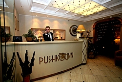 Reception at the Pushka Inn Hotel in St. Petersburg