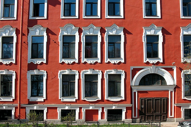 A building on Vasilyevsky Island in St Petersburg, Russia