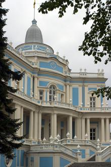 Oranienbaum (Lomonosov), St. Petersburg, Russia