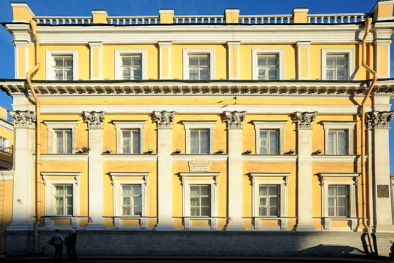 Facade of the Derzhavin Villa facing the Fontanka River in St Petersburg, Russia