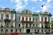 Buturlina Mansion, St. Petersburg, Russia