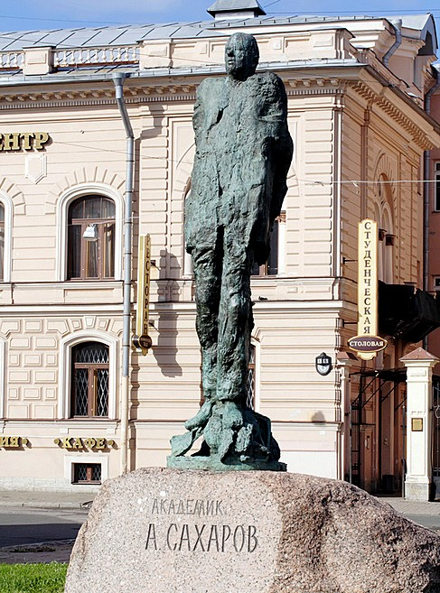 Monument to Andrey Sakharov (nuclear physicist and dissident) in St Petersburg, Russia