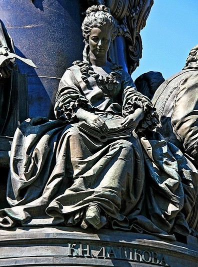 Detail of the pedestal of the statue of Catherine the Great in Saint-Petersburg, Russia