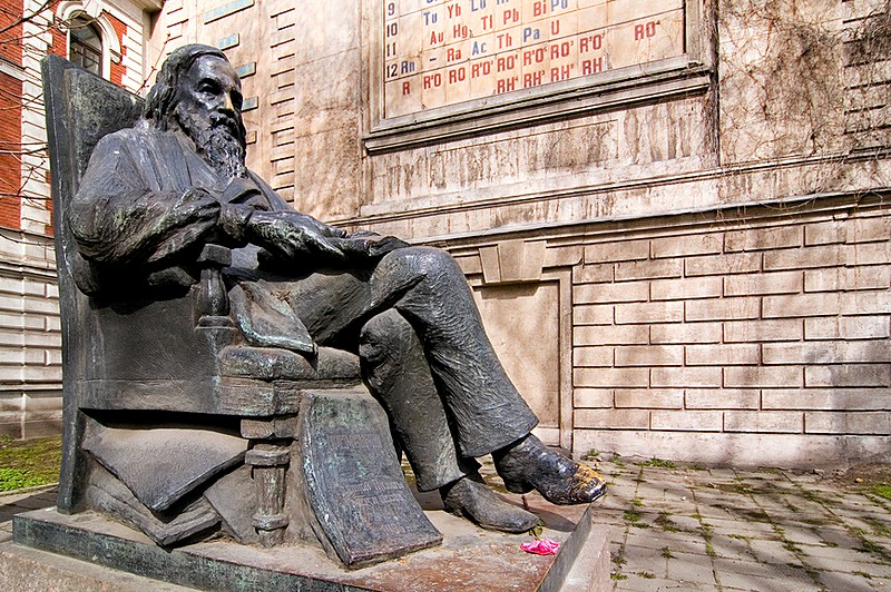 Monument to Dmitriy Mendeleev (chemist) on Moskovskiy Prospekt in St Petersburg, Russia
