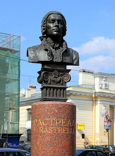 Monument to Francesco Bartholomeo Rastrelli (architect) on Manezhnaya Ploshchad in St Petersburg, Russia