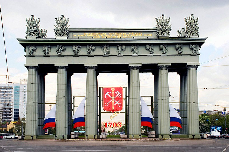Moscow Triumphal Gate with festive decorations in St Petersburg, Russia