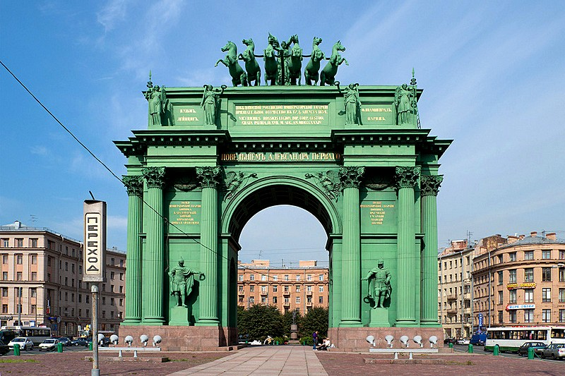Narva Triumphal Gate on Ploshchad Stachek in St Petersburg, Russia