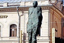 Monument to Andrey Sakharov, St. Petersburg, Russia