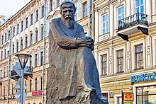Monument to Fiodor Dostoyevsky, St. Petersburg, Russia