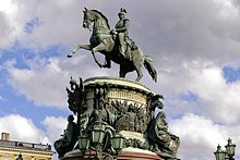 Monument to Nicholas I (on Isaakievskaya Square), St. Petersburg, Russia
