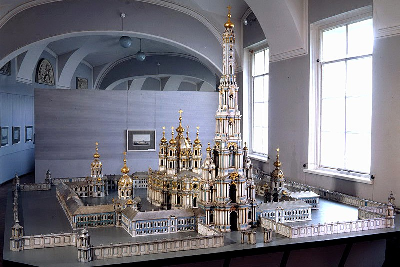 Collection of the Academy of Fine Arts Museum in St Petersburg, Russia