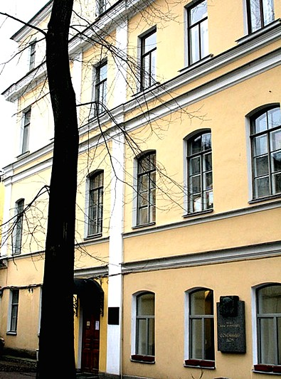 Museum-Apartment of Anna Akhmatova in the Fountain House in Saint-Petersburg, Russia