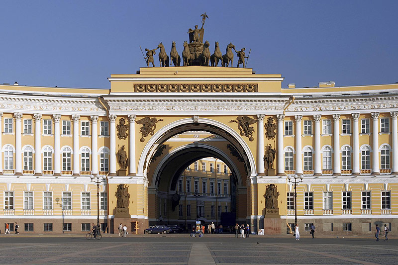 General Staff Building as seen from Palace Square in St. Petersburg, Russia