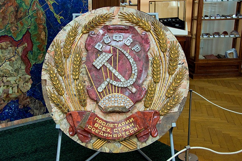 Coat of arms of the Russian Soviet Federal Socialist Republic at the Mining Research Museum in Saint-Petersburg, Russia