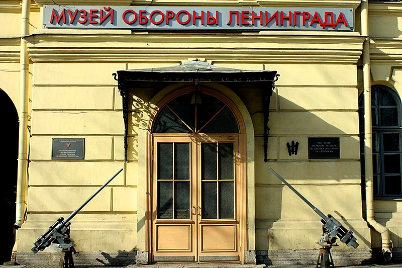 Entrance to the Museum of the Defense and Siege of Leningrad from Solyanoy Pereulok in St Petersburg, Russia