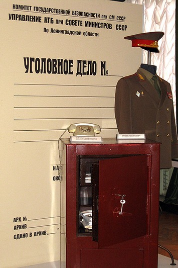 Collections of the Museum of the History of the Political Police in Saint-Petersburg, Russia
