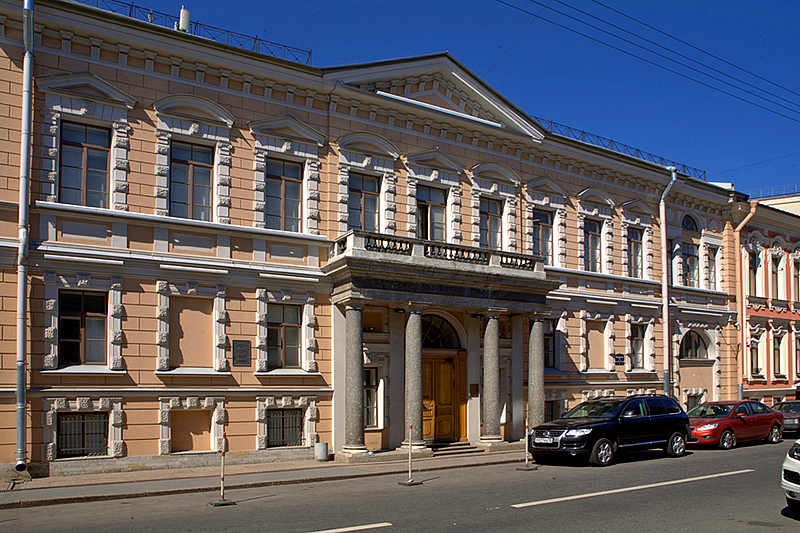 Bezborodko Palace, now the Alexander Popov Communications Museum in St Petersburg, Russia