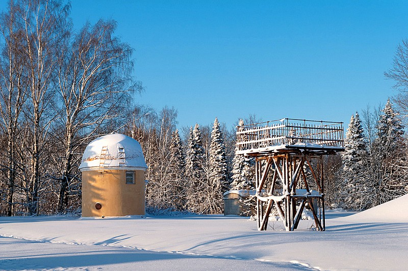 Winter view of Pulkovo Astronomical Observatory outside Saint-Petersburg, Russia
