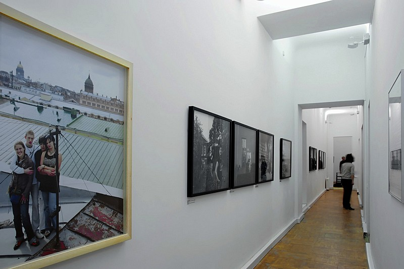 Collection of the ROSFOTO Exhibition Center in St Petersburg, Russia