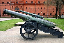 Artillery, Engineering and Communications Forces Museum, St. Petersburg, Russia