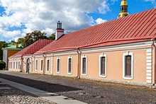 Engineering House at St. Petersburg's Peter and Paul Fortress