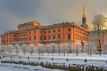 Mikhailovsky Castle Collections in St. Petersburg, Russia