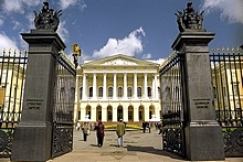 Mikhailovskiy Palace in St. Petersburg, Russia