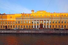 Yusupov Palace on the Moika River in St. Petersburg, Russia