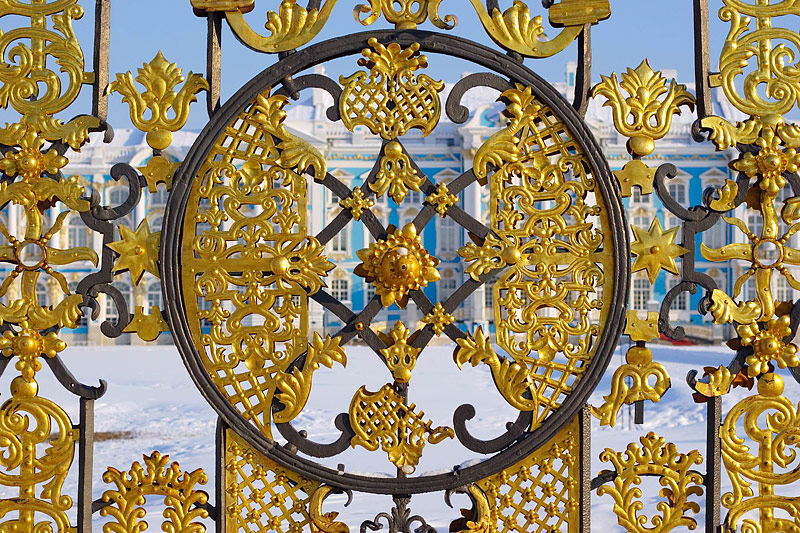 Fence of the palace with gilded details in Tsarskoye Selo (Pushkin), south of St Petersburg, Russia