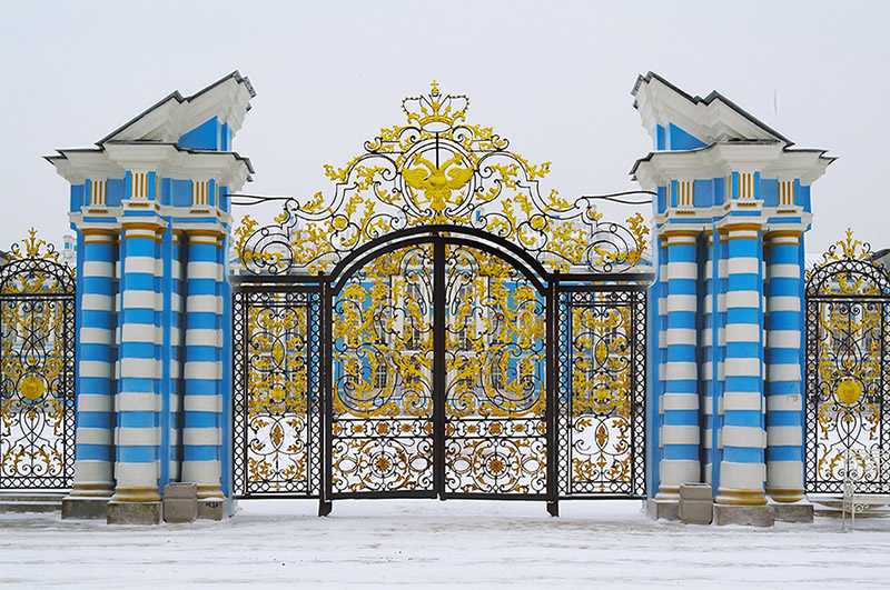 Golden Gate of the courtyard of Catherine Palace in Tsarskoye Selo (Pushkin), south of St Petersburg, Russia