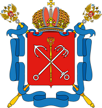 Coat of arms of the St. Petersburg