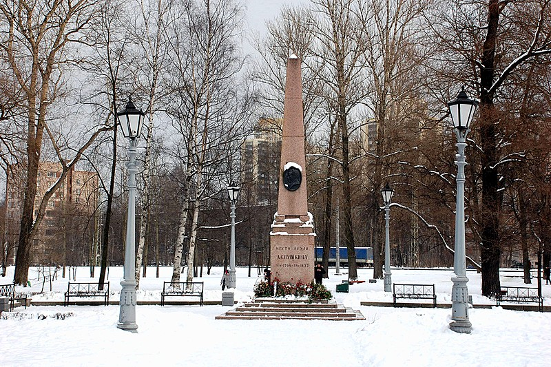 Site of poet Alexander Pushkin's duel close to Chernaya Rechka in St Petersburg, Russia