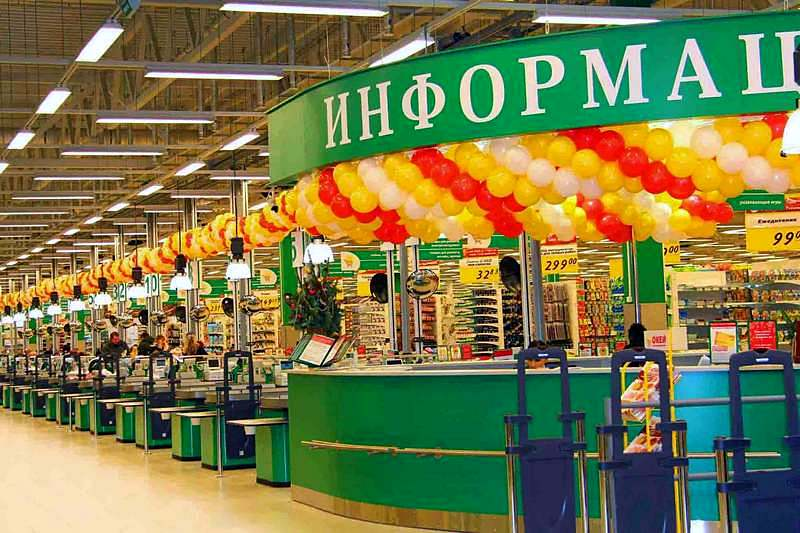 O'KEY supermarket in St. Petersburg, Russia