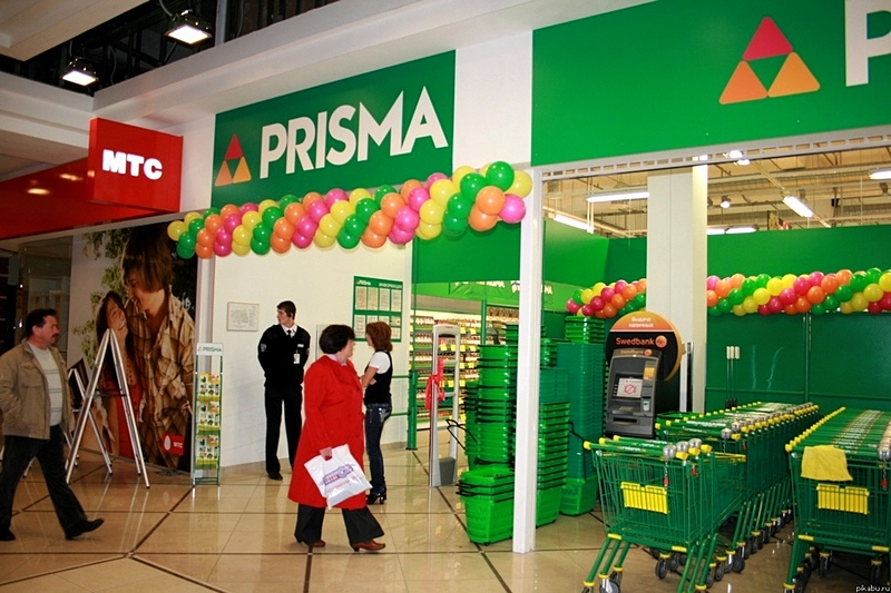 Prisma supermarket in St. Petersburg, Russia