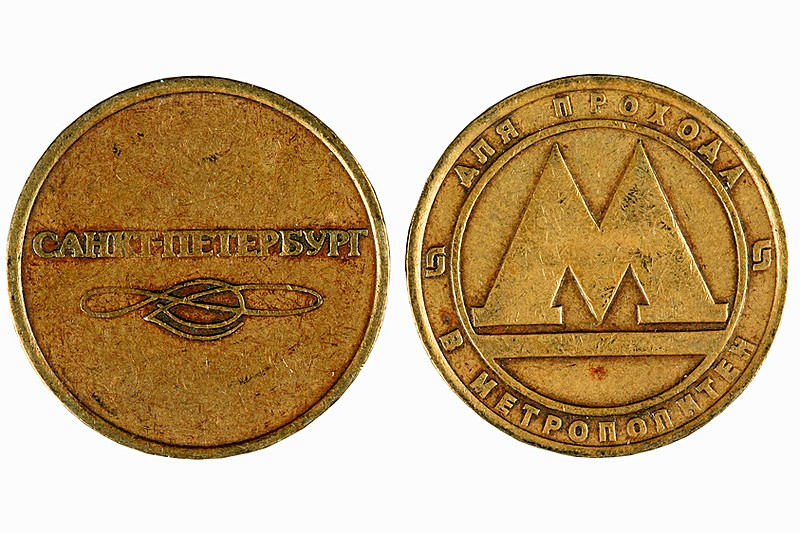 Tokens, valid for one (unlimited) journey on the St. Petersburg Metro