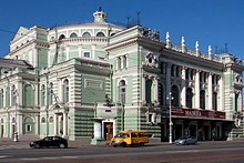'The Mariinsky Opera and Ballet Theater, St. Petersburg, Russia' from the web at 'http://www.saint-petersburg.com/images/virtual-tour/thumbnails/mariinsky-theater.jpg'