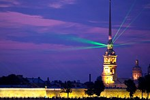'The Peter and Paul Fortress, St. Petersburg, Russia' from the web at 'http://www.saint-petersburg.com/images/virtual-tour/thumbnails/peter-and-paul-fortress.jpg'