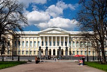'Russian Museum, St. Petersburg, Russia' from the web at 'http://www.saint-petersburg.com/images/virtual-tour/thumbnails/russian-museum.jpg'