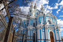 'Smolny Cathedral, St. Petersburg, Russia' from the web at 'http://www.saint-petersburg.com/images/virtual-tour/thumbnails/smolny-cathedral.jpg'
