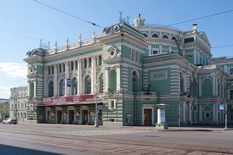 The Mariinsky Opera and Ballet Theatre in Saint Petersburg, Russia