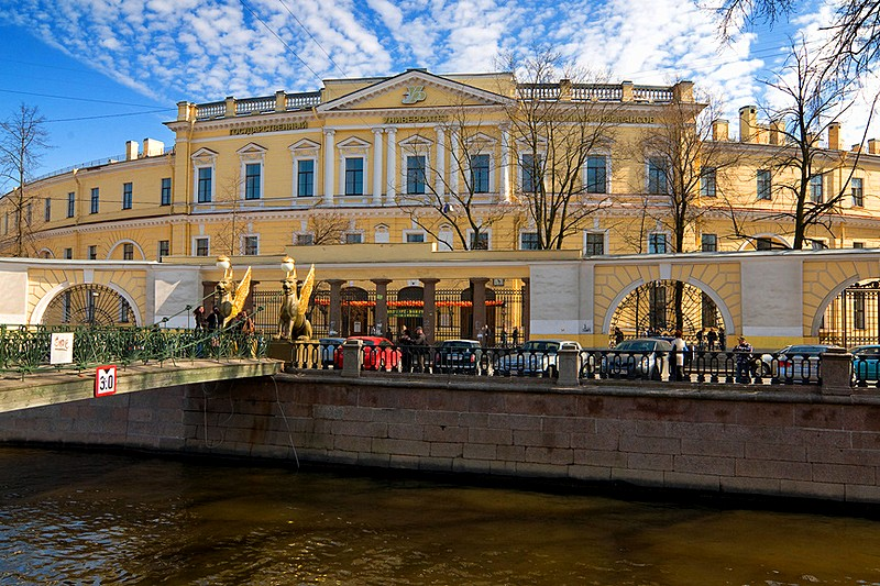 Former building of the Assignation Bank by Quarenghi in St Petersburg, Russia
