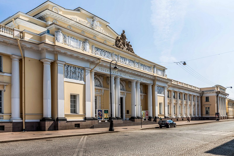Ethnography Museum in St. Petersburg, Russia