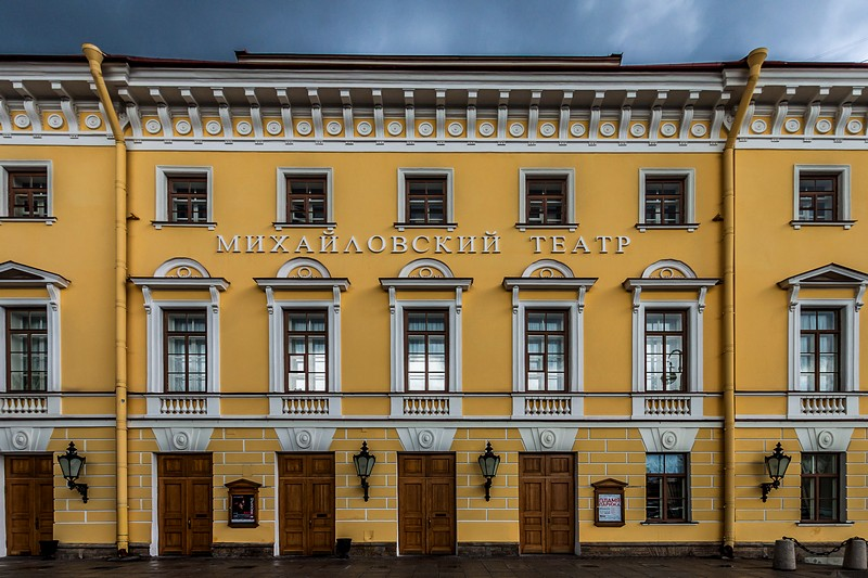 Mikhailovsky Opera and Ballet Theatre in St. Petersburg, Russia