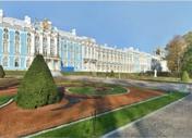The catherine palace pushkin